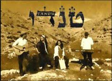 טנדו  הרכב ירושלמי בארבע קולות