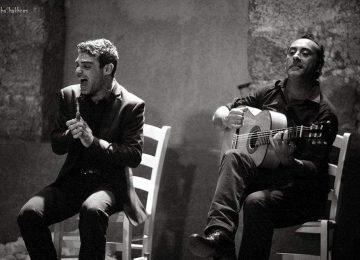 Cante Flamenco בתאריך 19.12 בשעה 21:30